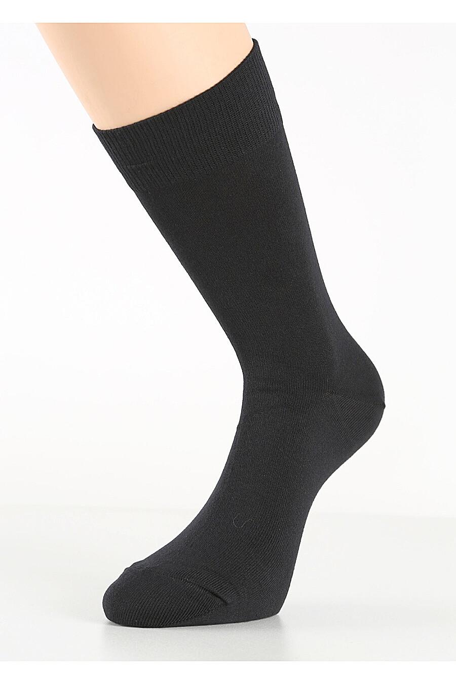 Носки для мужчин CLEVER 175777 купить оптом от производителя. Совместная покупка мужской одежды в OptMoyo
