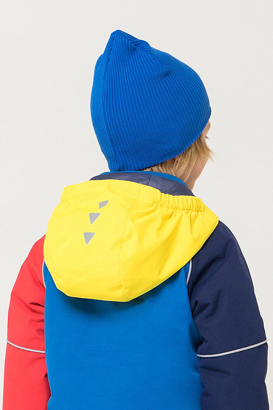 Шапка для мальчиков CROCKID 175801 купить оптом от производителя. Совместная покупка детской одежды в OptMoyo