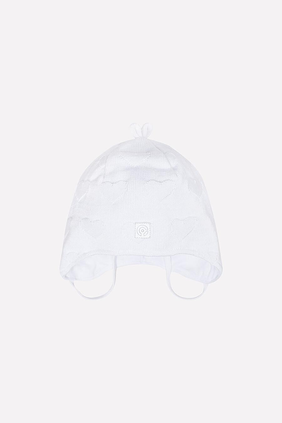 Шапка для девочек CROCKID 175808 купить оптом от производителя. Совместная покупка детской одежды в OptMoyo