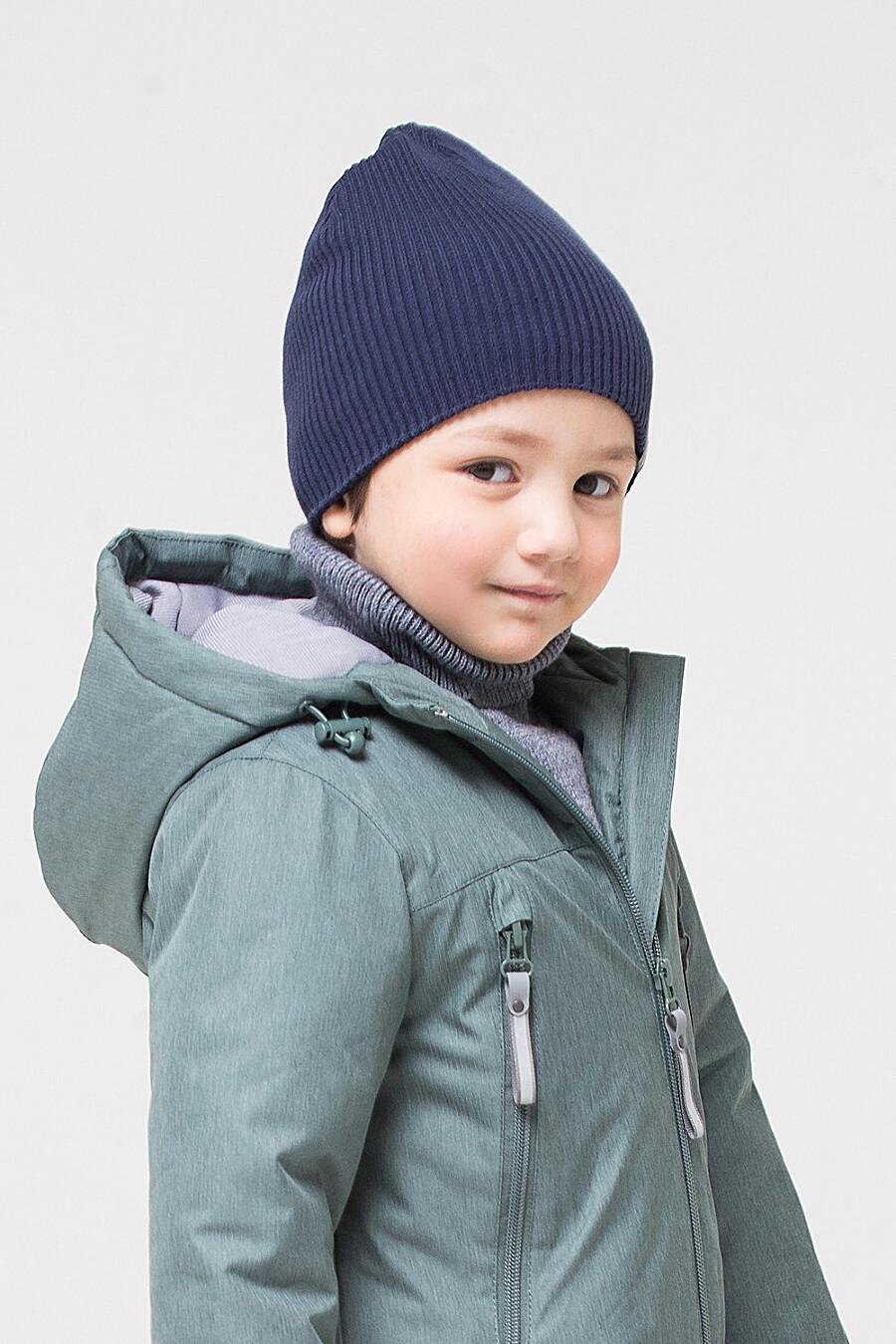Шапка для мальчиков CROCKID 175827 купить оптом от производителя. Совместная покупка детской одежды в OptMoyo