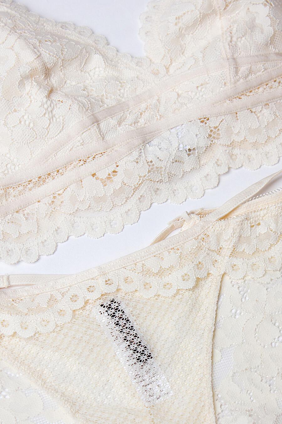 Комплект нижнего белья для женщин INDEFINI 175859 купить оптом от производителя. Совместная покупка женской одежды в OptMoyo