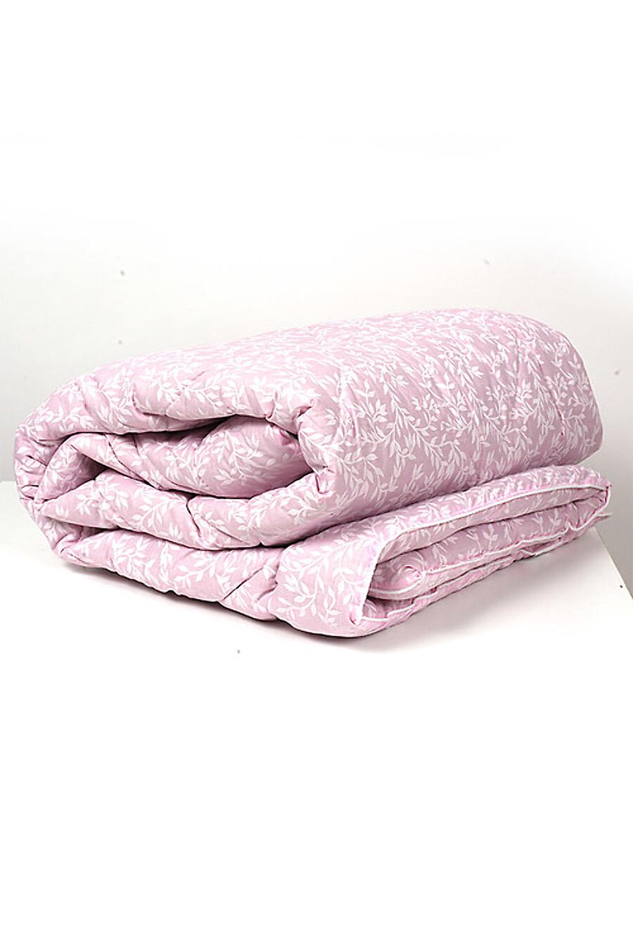 Одеяло CLEVER (175880), купить в Moyo.moda