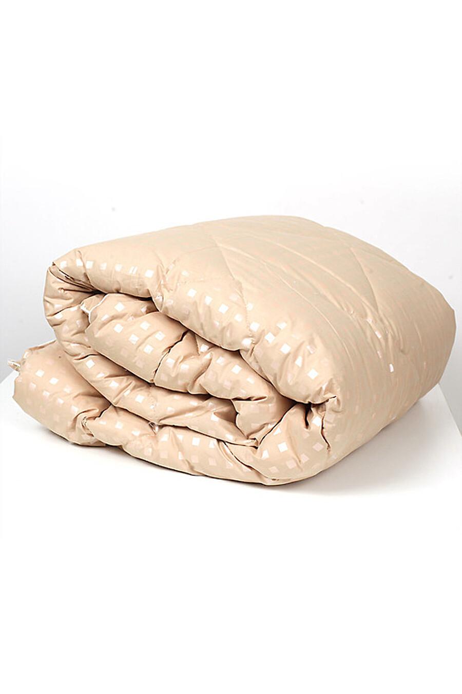 Одеяло CLEVER (175881), купить в Optmoyo.ru