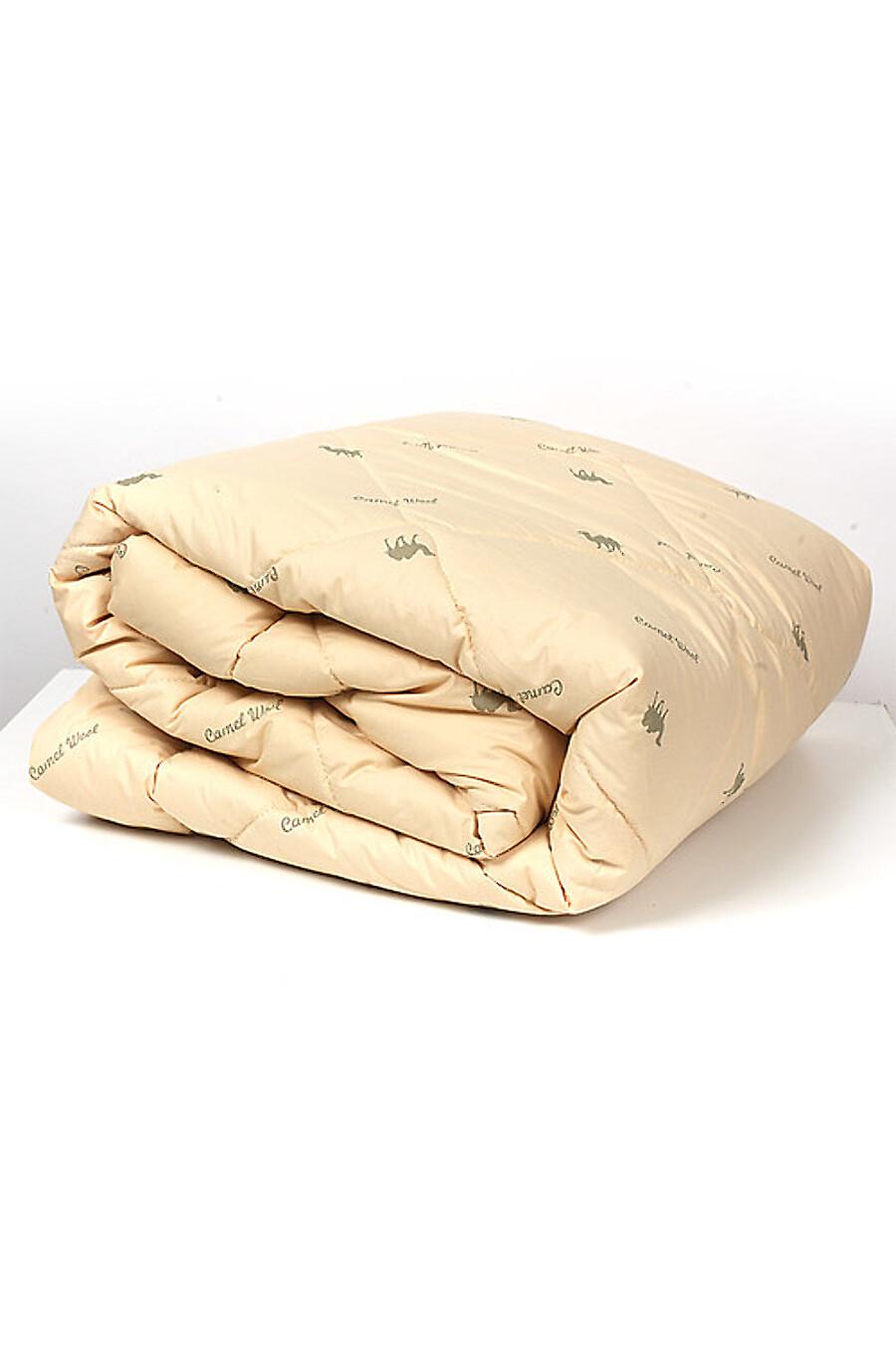 Одеяло CLEVER (175882), купить в Optmoyo.ru