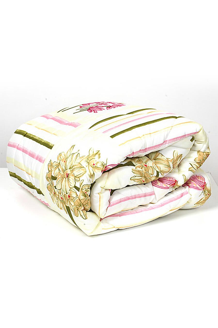 Одеяло для дома CLEVER 175888 купить оптом от производителя. Совместная покупка товаров для дома в OptMoyo