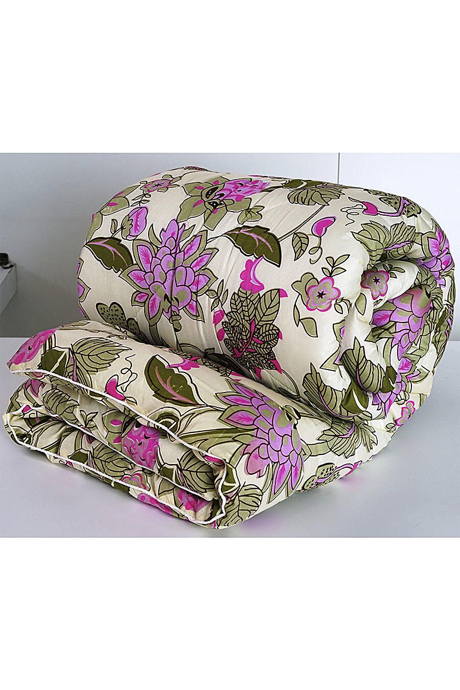Одеяло CLEVER (175903), купить в Moyo.moda