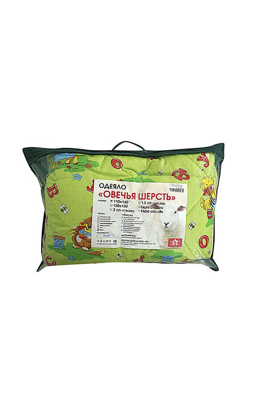 Одеяло для дома CLEVER 175905 купить оптом от производителя. Совместная покупка товаров для дома в OptMoyo