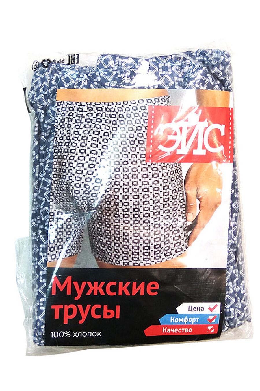 Трусы для мужчин CLEVER 175908 купить оптом от производителя. Совместная покупка мужской одежды в OptMoyo