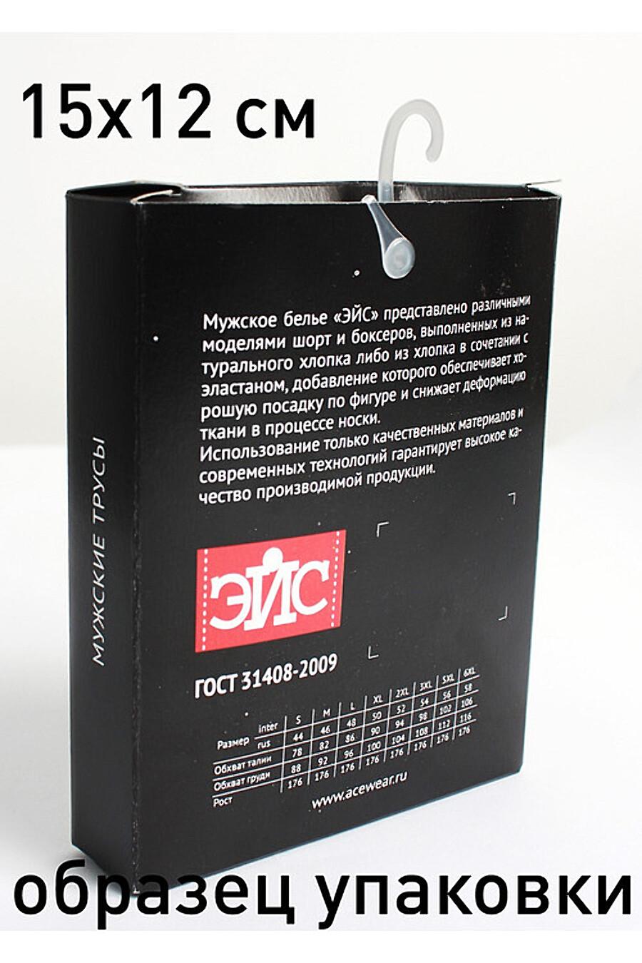 Трусы CLEVER (175912), купить в Optmoyo.ru