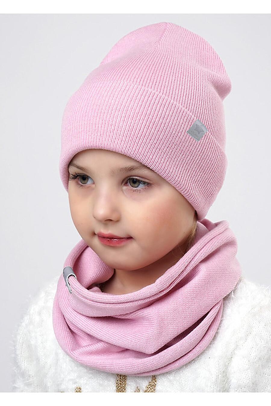Шапка для девочек CLEVER 175970 купить оптом от производителя. Совместная покупка детской одежды в OptMoyo