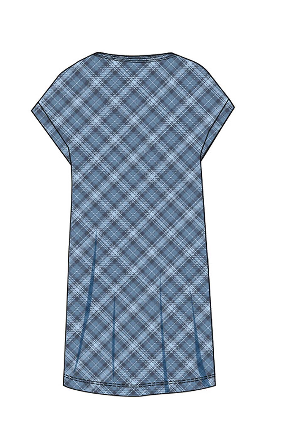 Платье для женщин CLEVER 175998 купить оптом от производителя. Совместная покупка женской одежды в OptMoyo