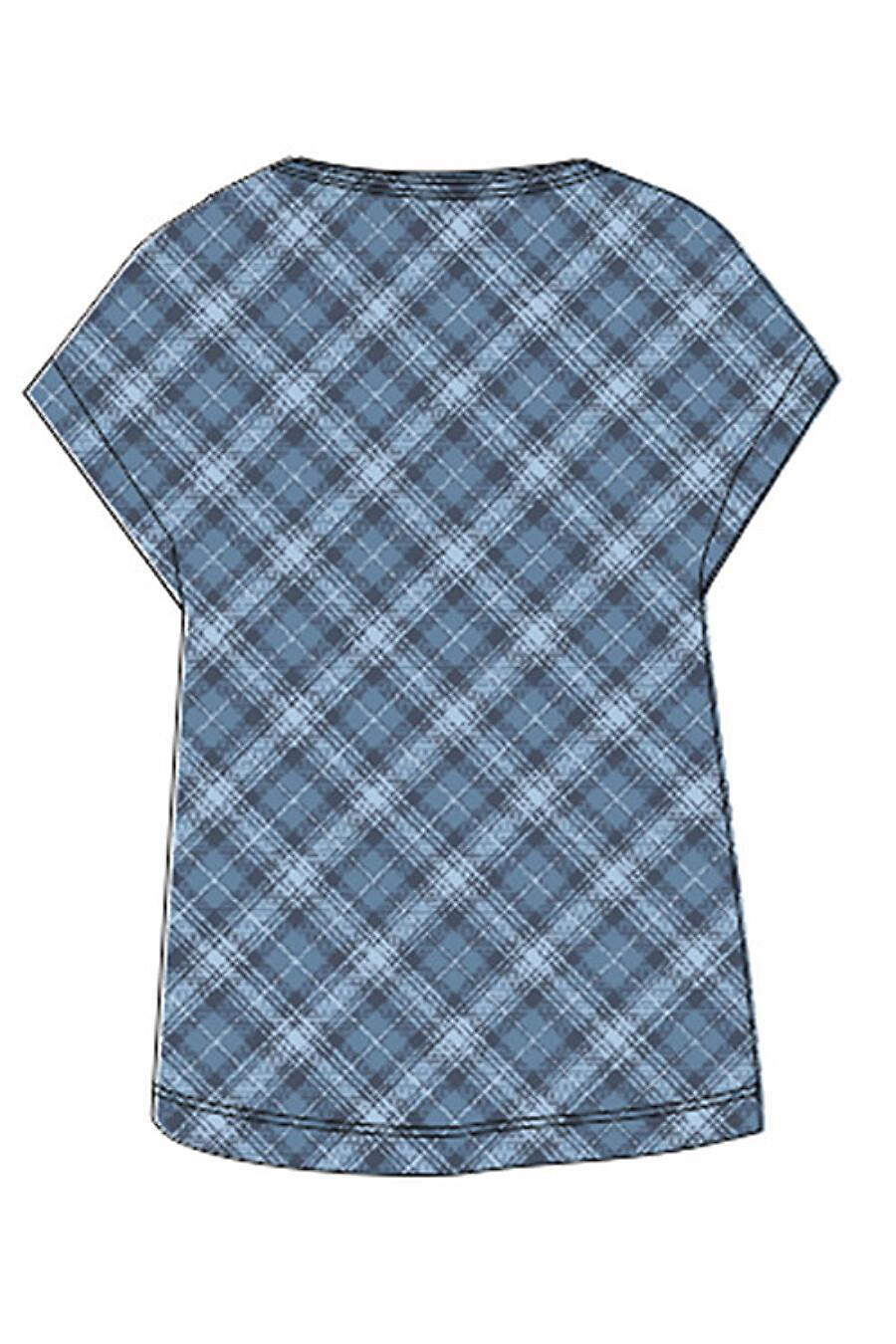 Комплект (брюки+футболка) CLEVER (175999), купить в Moyo.moda