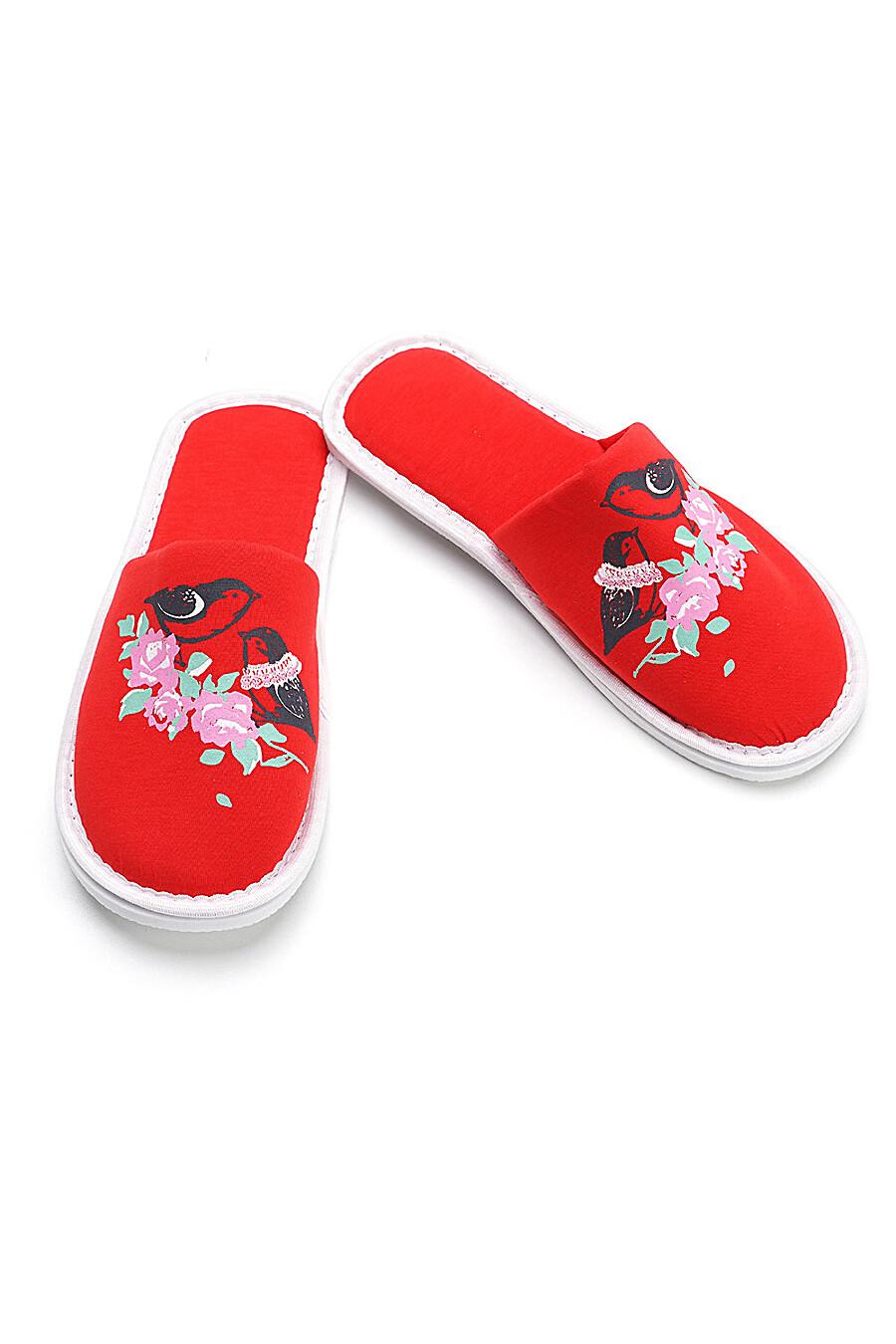 Тапочки для женщин CLEVER 176002 купить оптом от производителя. Совместная покупка женской одежды в OptMoyo