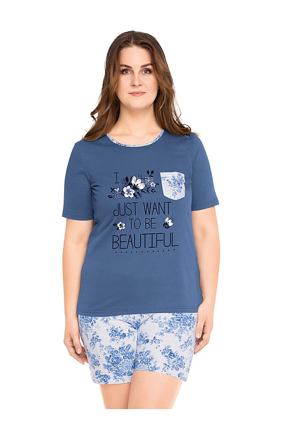 Комплект (шорты+футболка) для женщин CLEVER 176013 купить оптом от производителя. Совместная покупка женской одежды в OptMoyo