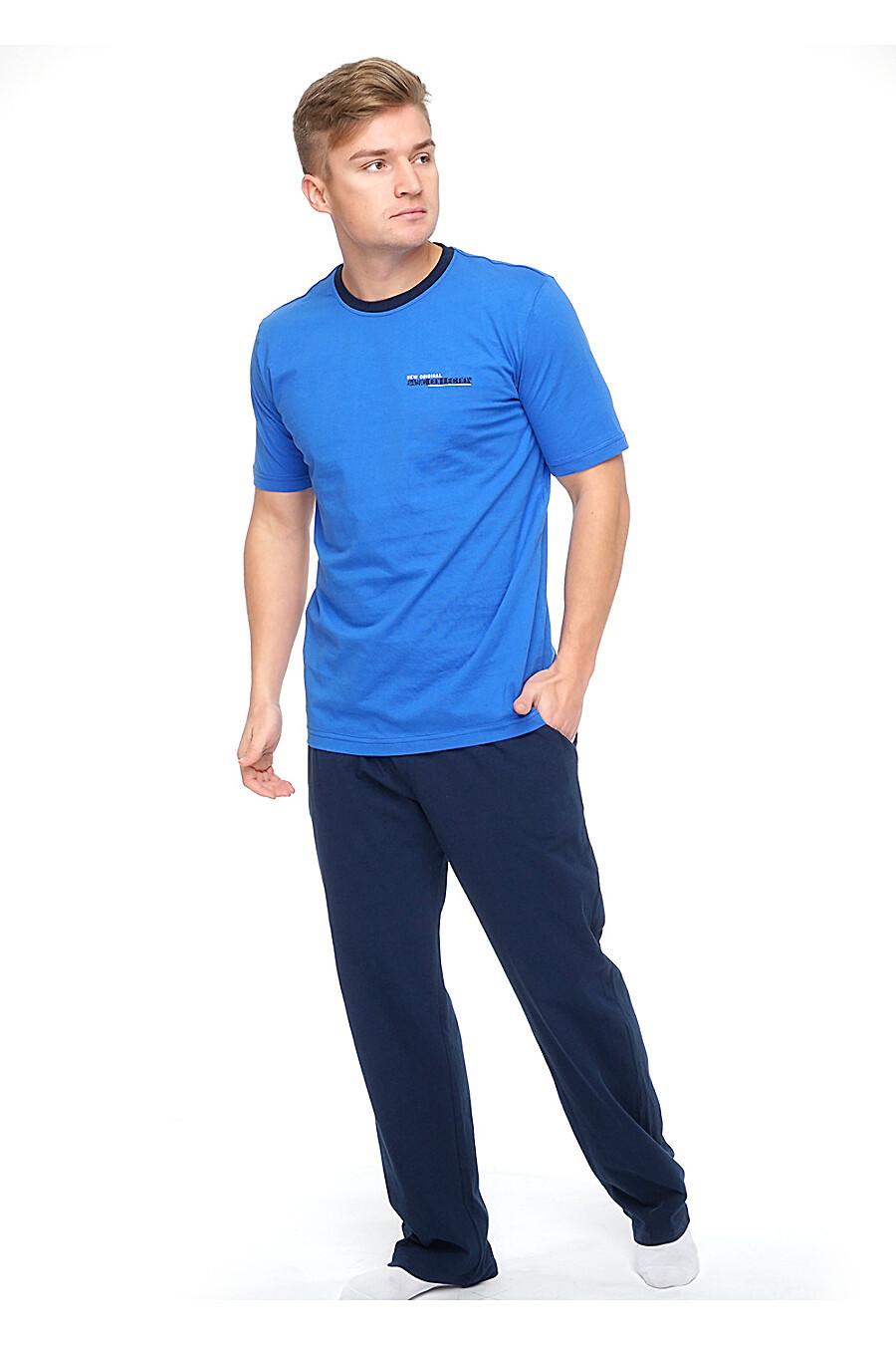 Комплект (брюки+футболка) CLEVER (176020), купить в Optmoyo.ru