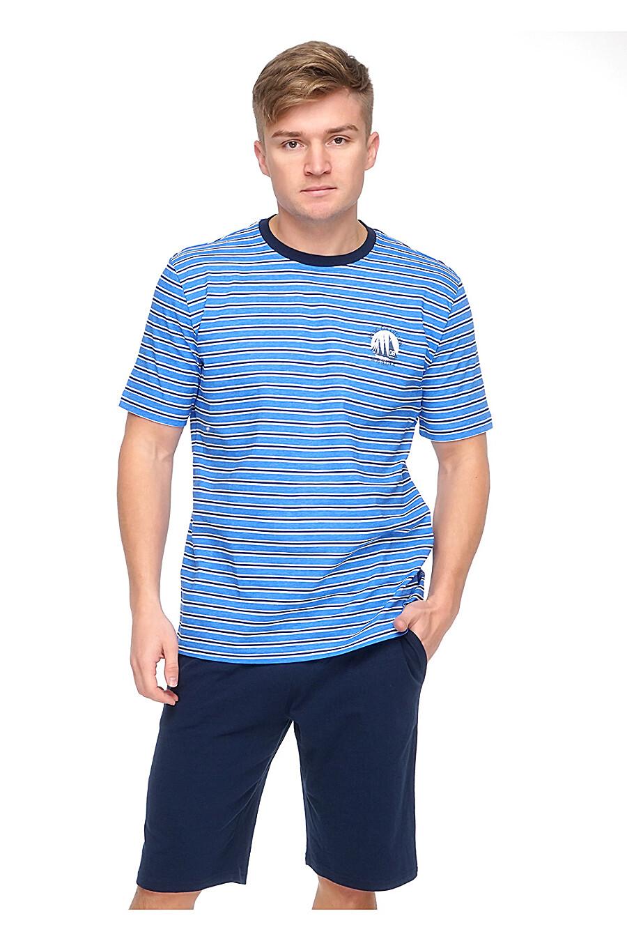 Комплект (шорты+футболка) для мужчин CLEVER 176024 купить оптом от производителя. Совместная покупка мужской одежды в OptMoyo