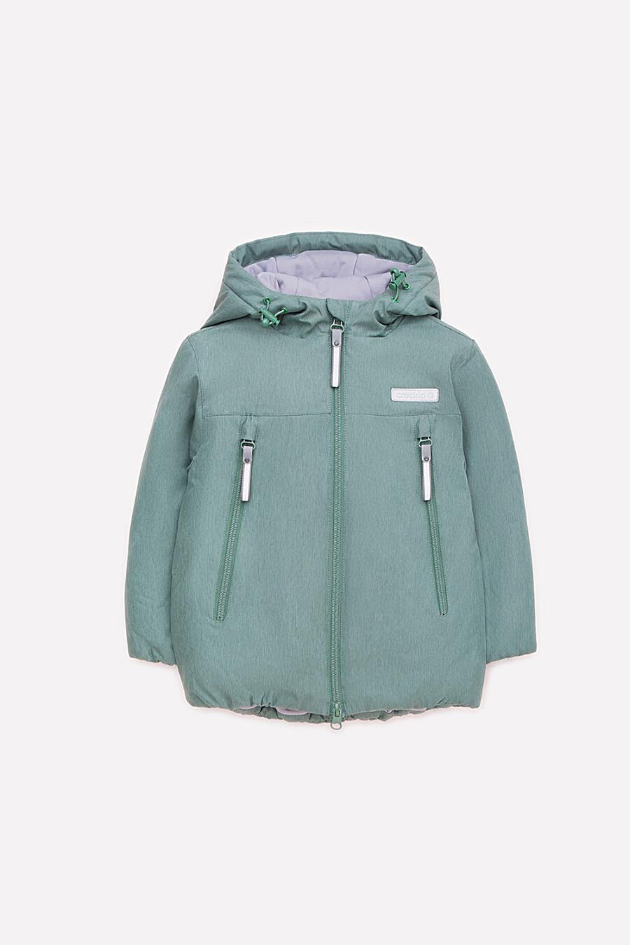 Куртка для мальчиков CROCKID 176058 купить оптом от производителя. Совместная покупка детской одежды в OptMoyo