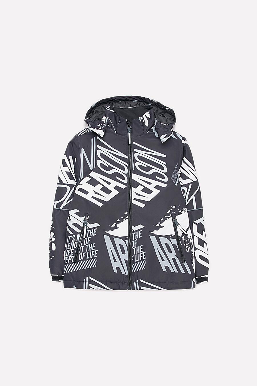 Куртка для мальчиков CROCKID 176059 купить оптом от производителя. Совместная покупка детской одежды в OptMoyo