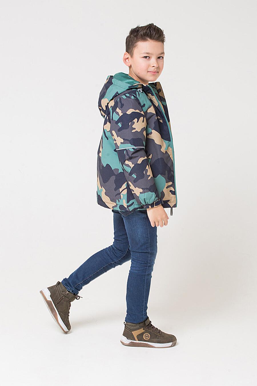 Куртка для мальчиков CROCKID 176061 купить оптом от производителя. Совместная покупка детской одежды в OptMoyo