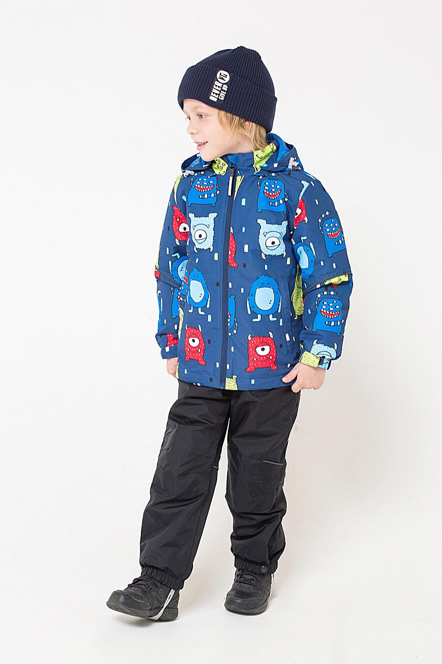 Куртка для мальчиков CROCKID 176066 купить оптом от производителя. Совместная покупка детской одежды в OptMoyo