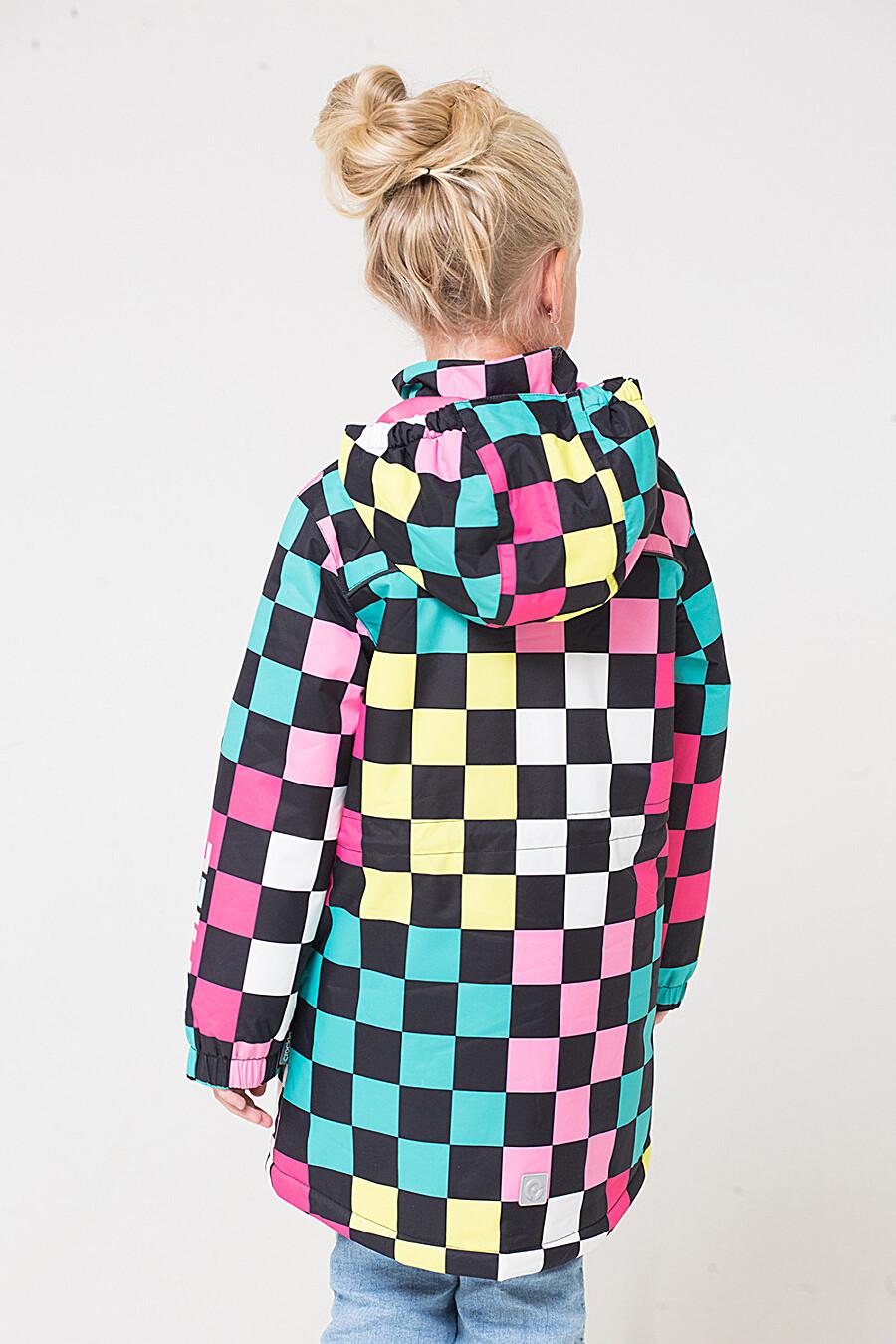 Пальто CROCKID (176070), купить в Moyo.moda