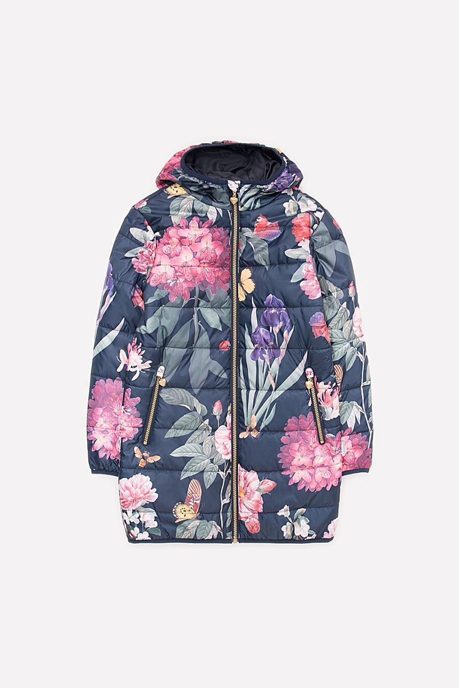 Пальто CROCKID (176074), купить в Moyo.moda