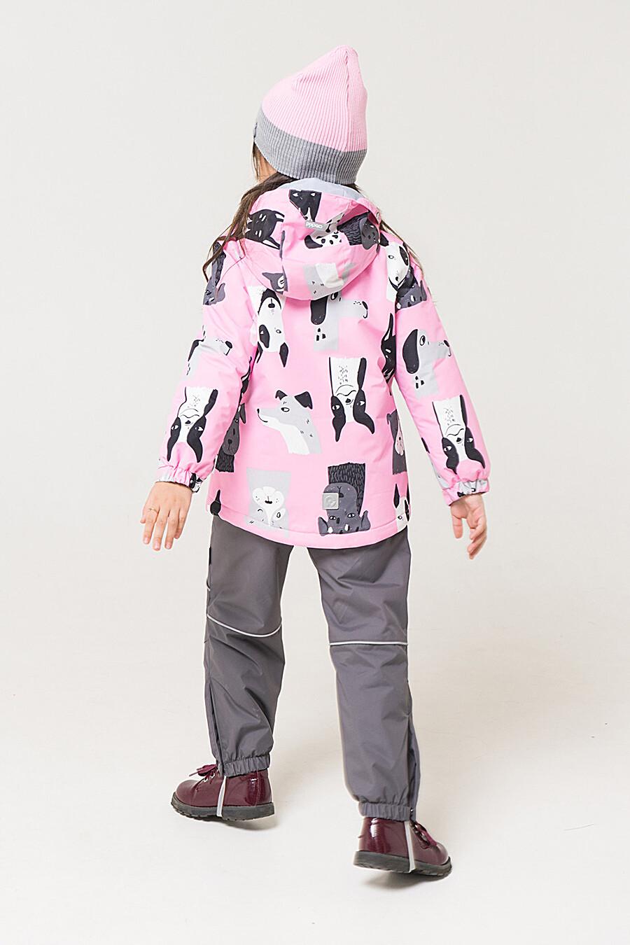 Куртка CROCKID (176078), купить в Moyo.moda