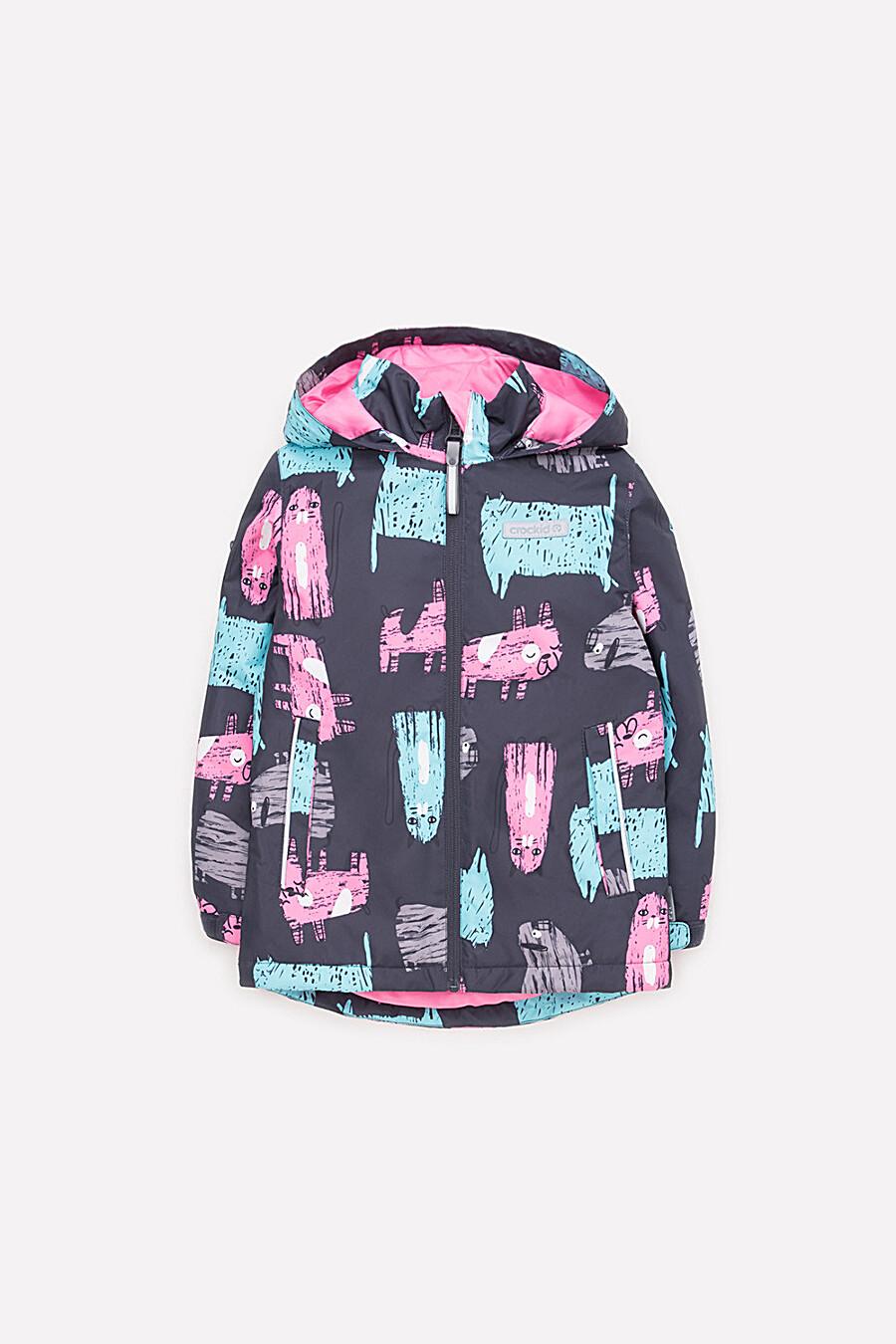 Куртка CROCKID (176079), купить в Optmoyo.ru