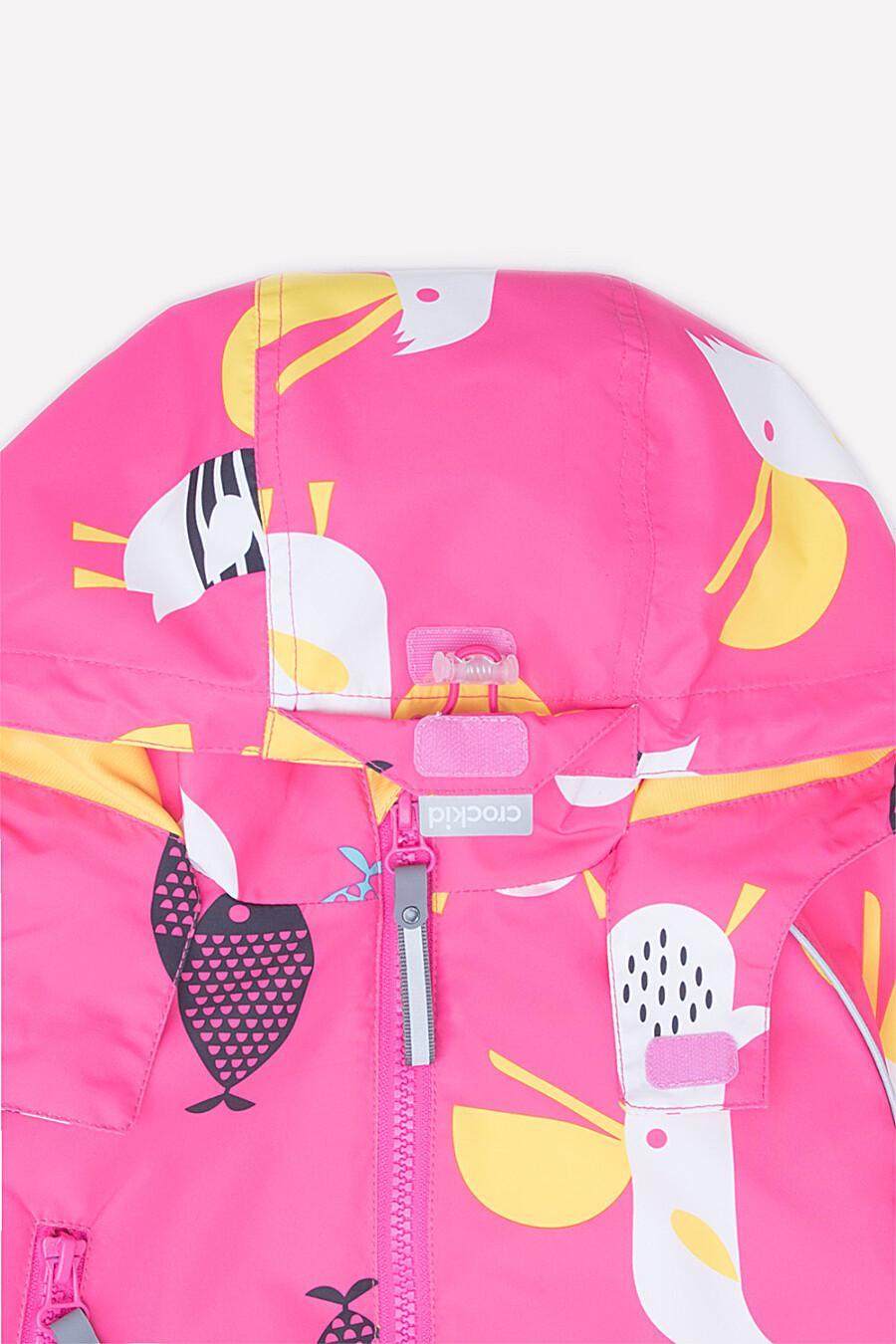 Комбинезон для девочек CROCKID 176095 купить оптом от производителя. Совместная покупка детской одежды в OptMoyo
