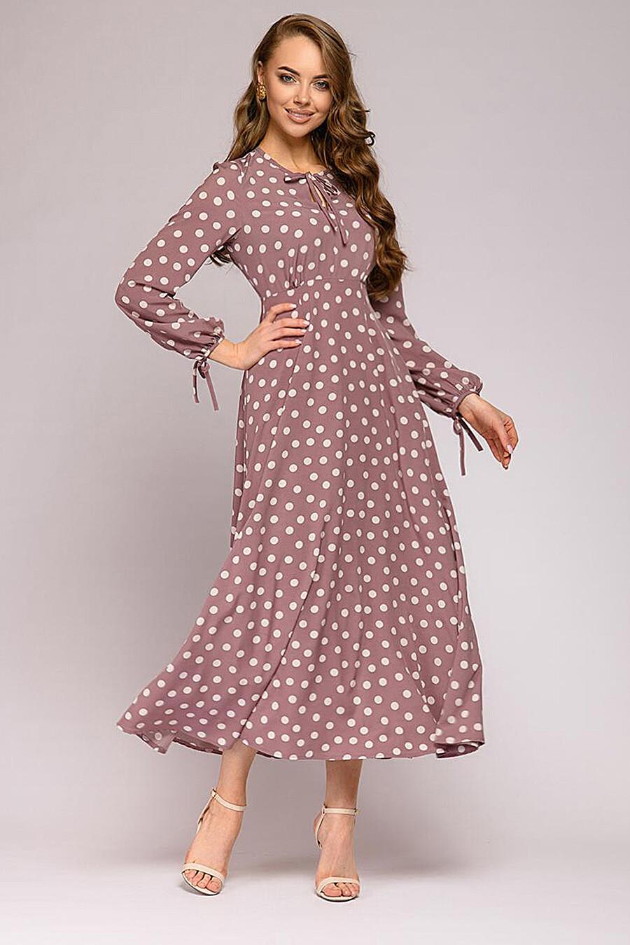 Платье 1001 DRESS (176142), купить в Moyo.moda