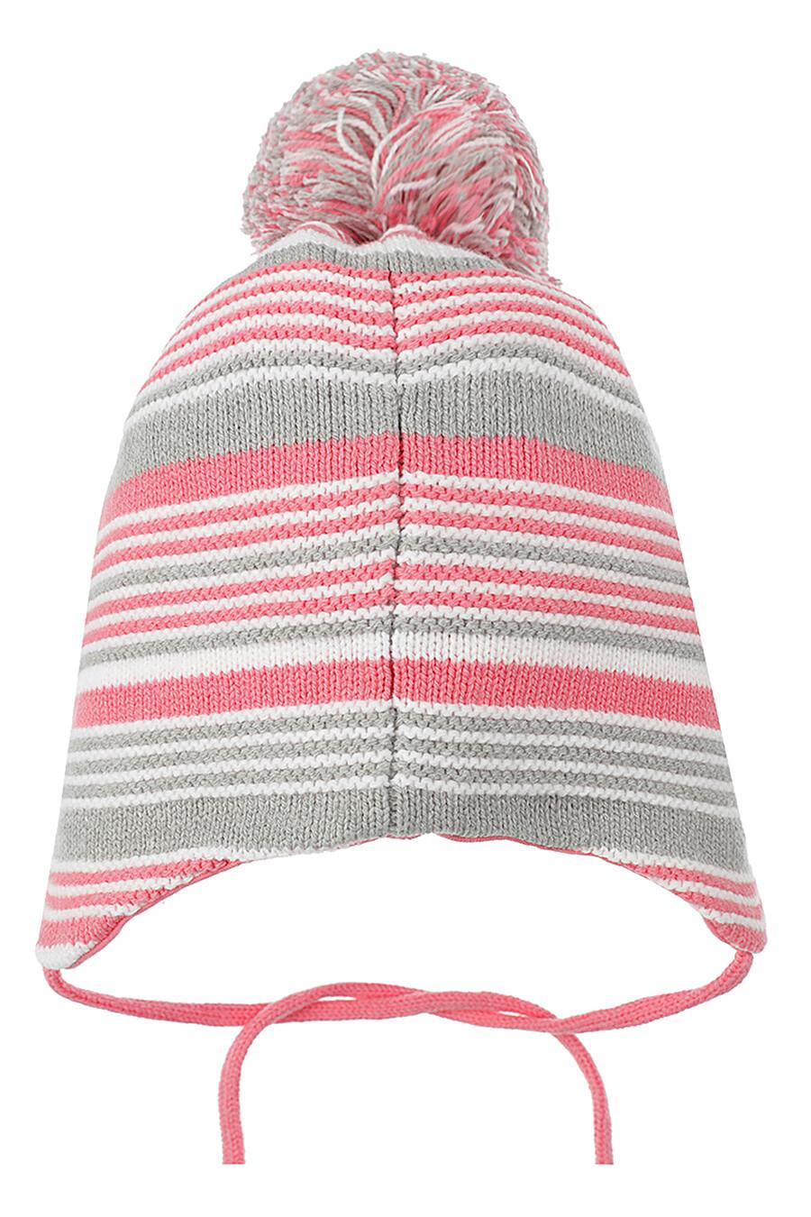 Шапка для девочек PLAYTODAY 176574 купить оптом от производителя. Совместная покупка детской одежды в OptMoyo