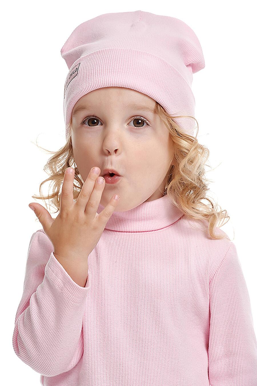 Шапка для девочек LUCKY CHILD 176749 купить оптом от производителя. Совместная покупка детской одежды в OptMoyo