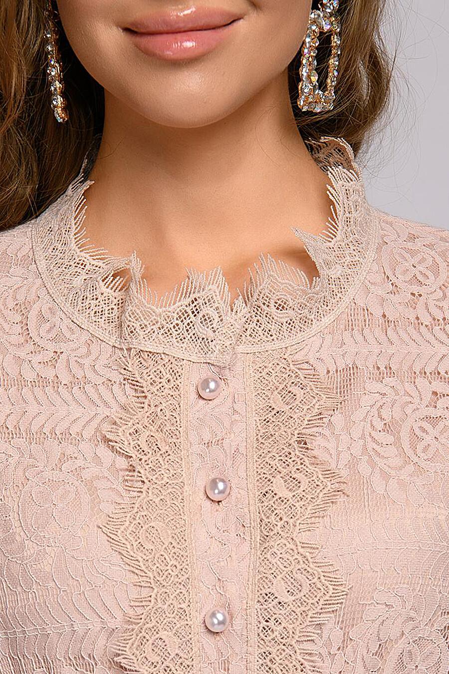 Платье для женщин 1001 DRESS 178085 купить оптом от производителя. Совместная покупка женской одежды в OptMoyo