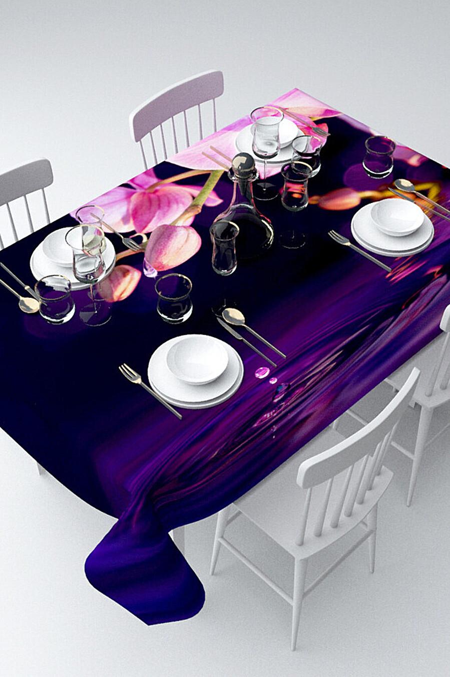 Скатерть с пропиткой для дома ART HOME TEXTILE 180078 купить оптом от производителя. Совместная покупка товаров для дома в OptMoyo