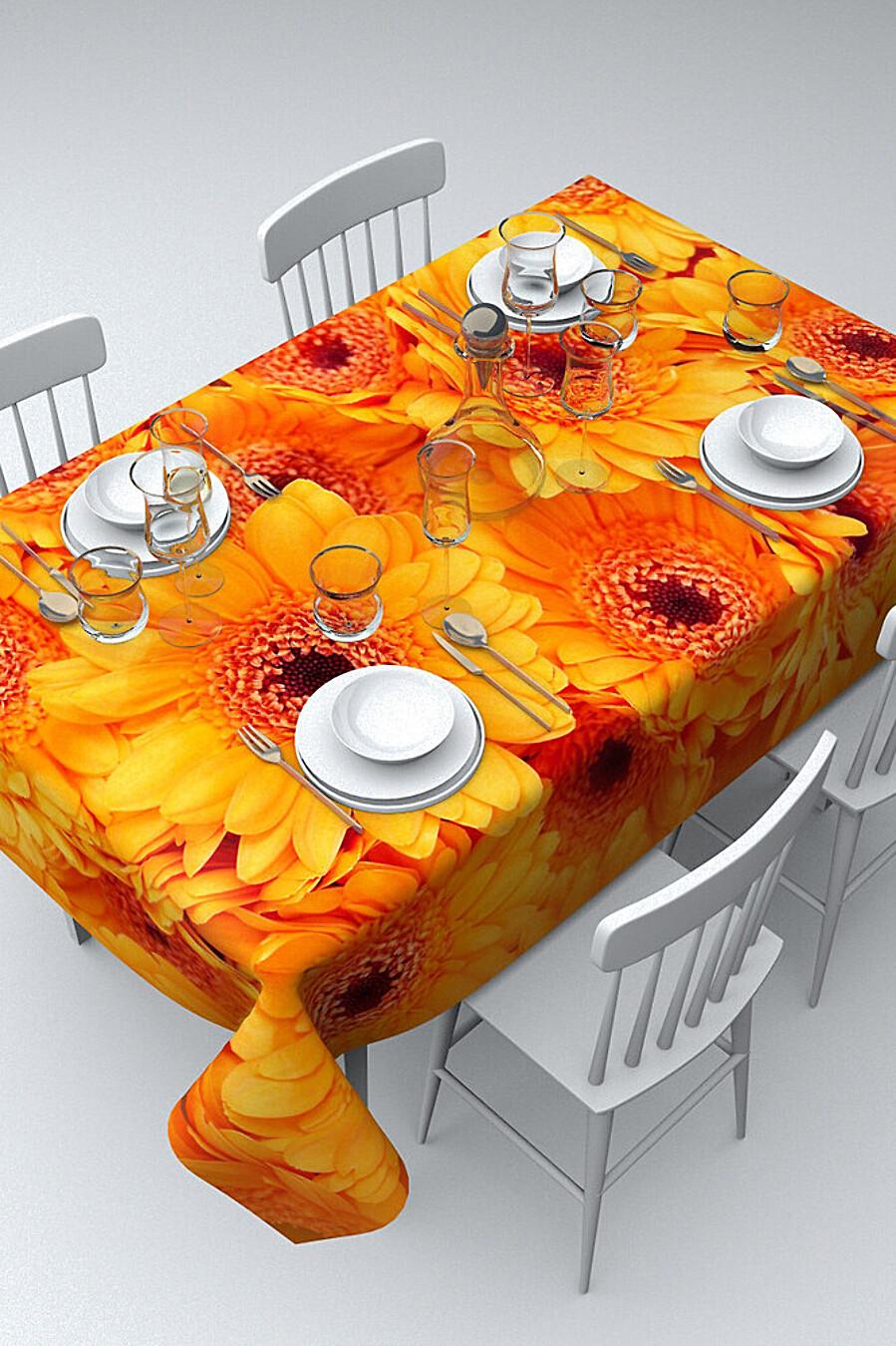Скатерть для дома ART HOME TEXTILE 180546 купить оптом от производителя. Совместная покупка товаров для дома в OptMoyo