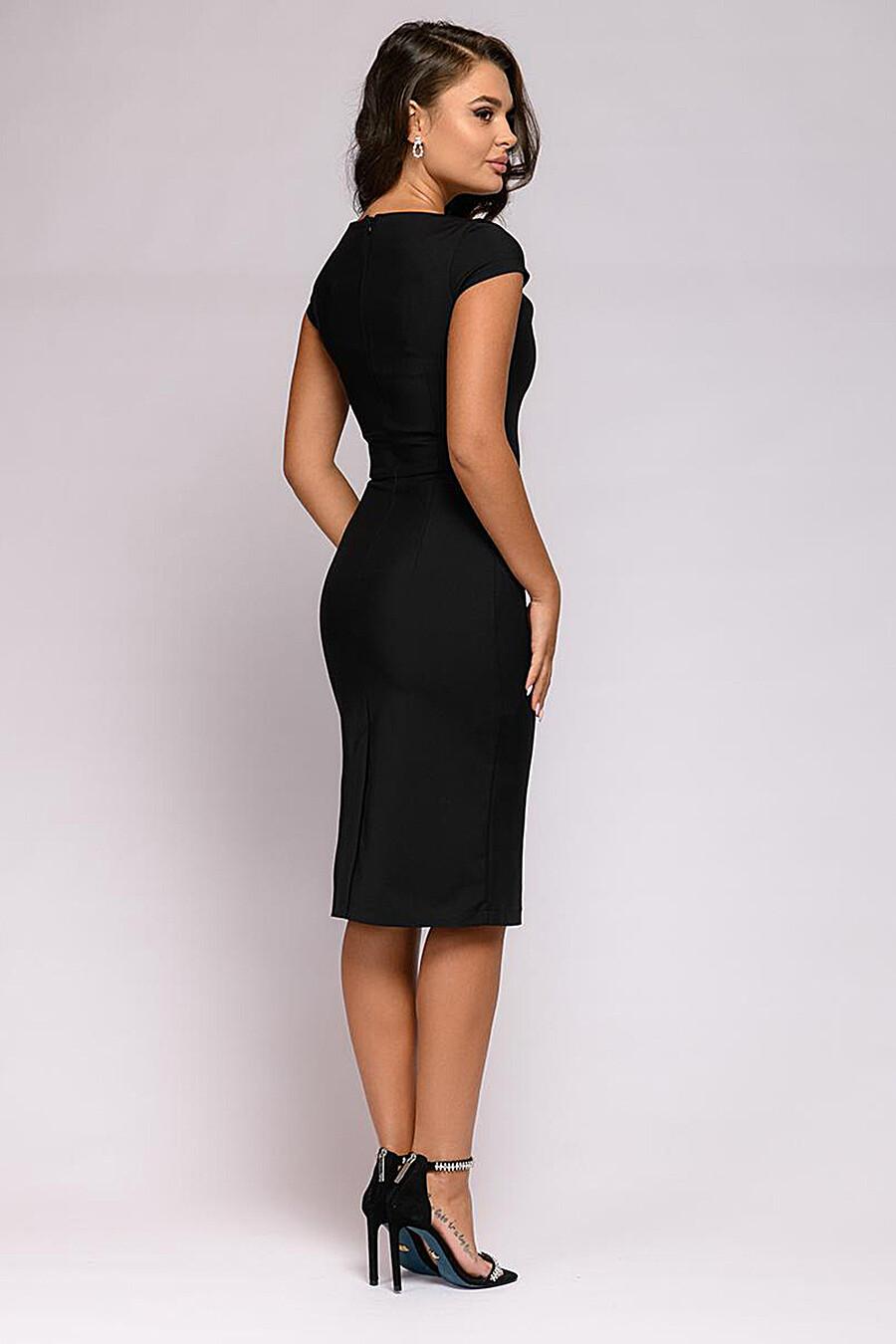 Платье для женщин 1001 DRESS 181005 купить оптом от производителя. Совместная покупка женской одежды в OptMoyo