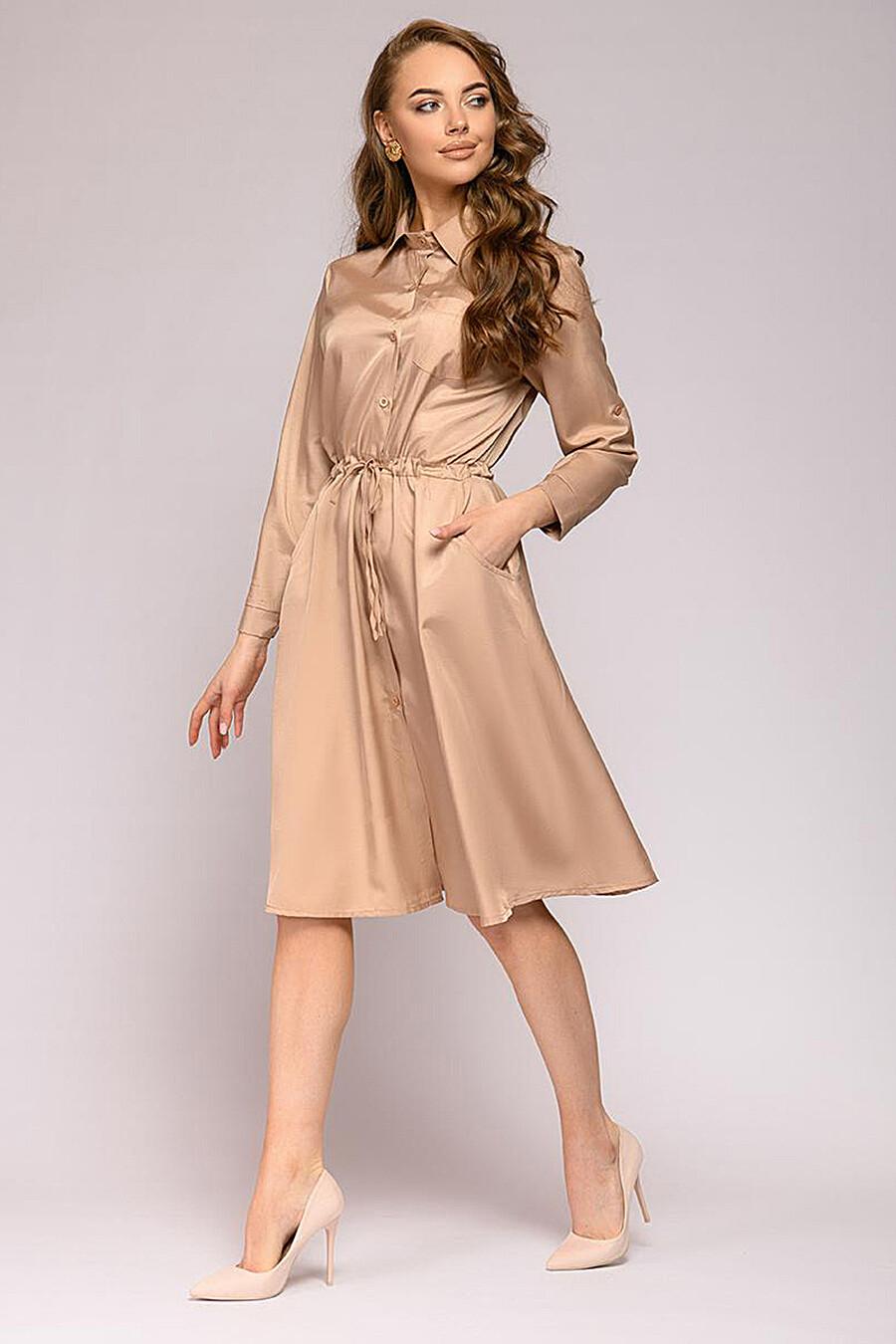 Платье для женщин 1001 DRESS 181008 купить оптом от производителя. Совместная покупка женской одежды в OptMoyo
