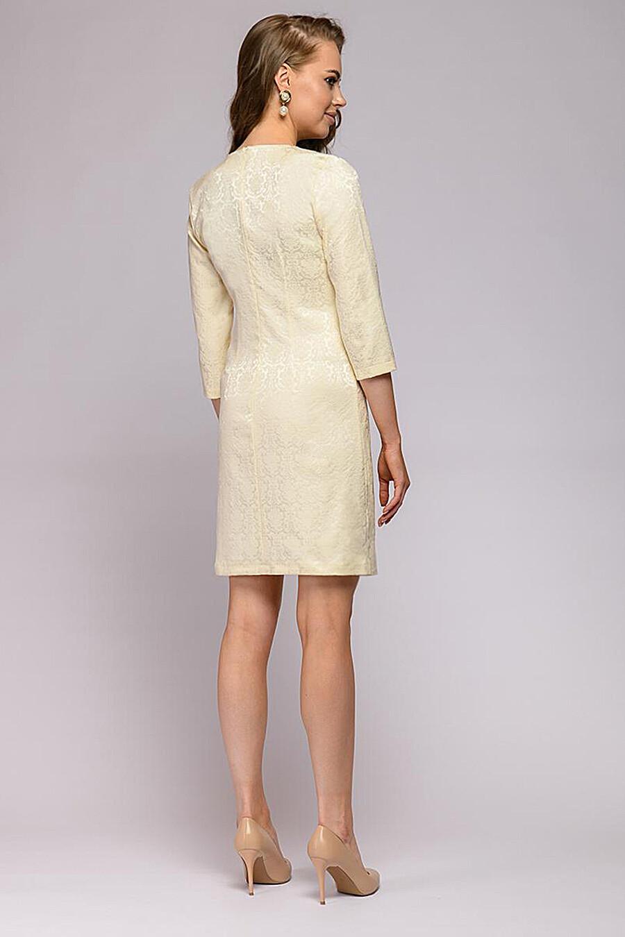 Платье для женщин 1001 DRESS 181011 купить оптом от производителя. Совместная покупка женской одежды в OptMoyo