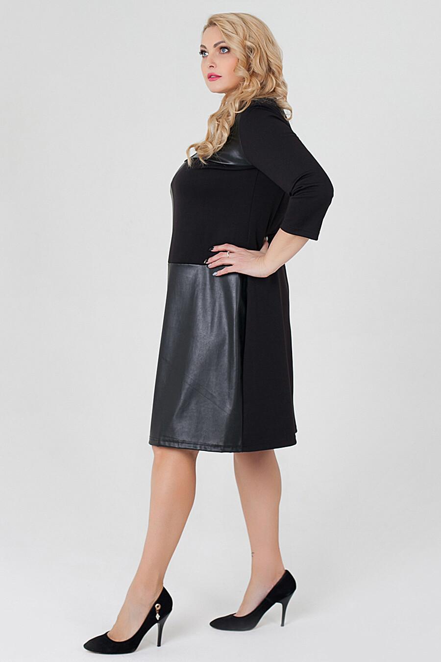 Платье для женщин SPARADA 184332 купить оптом от производителя. Совместная покупка женской одежды в OptMoyo