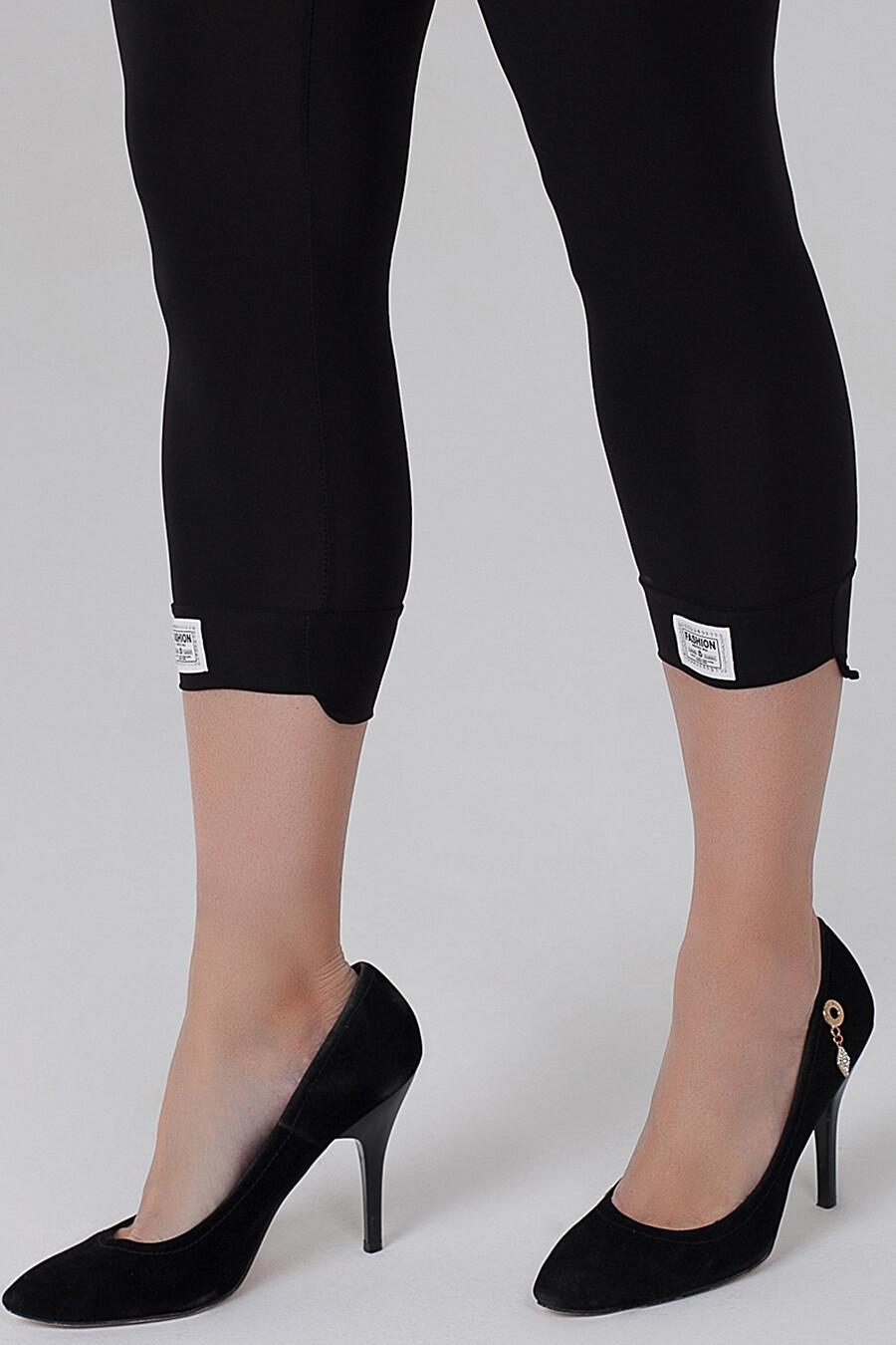 Легинсы для женщин SPARADA 184345 купить оптом от производителя. Совместная покупка женской одежды в OptMoyo