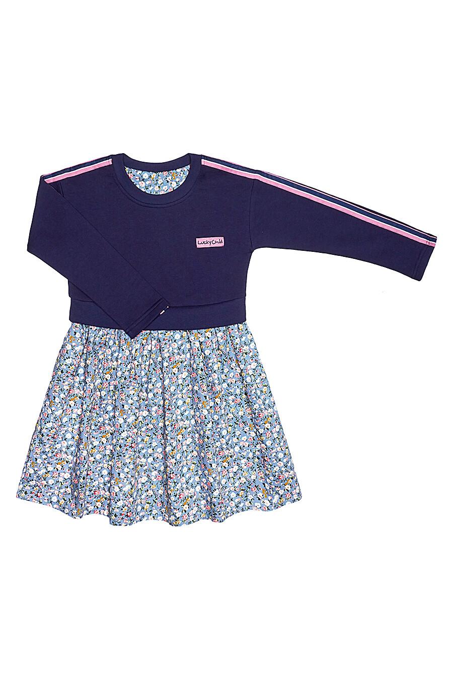 Платье LUCKY CHILD (184437), купить в Moyo.moda