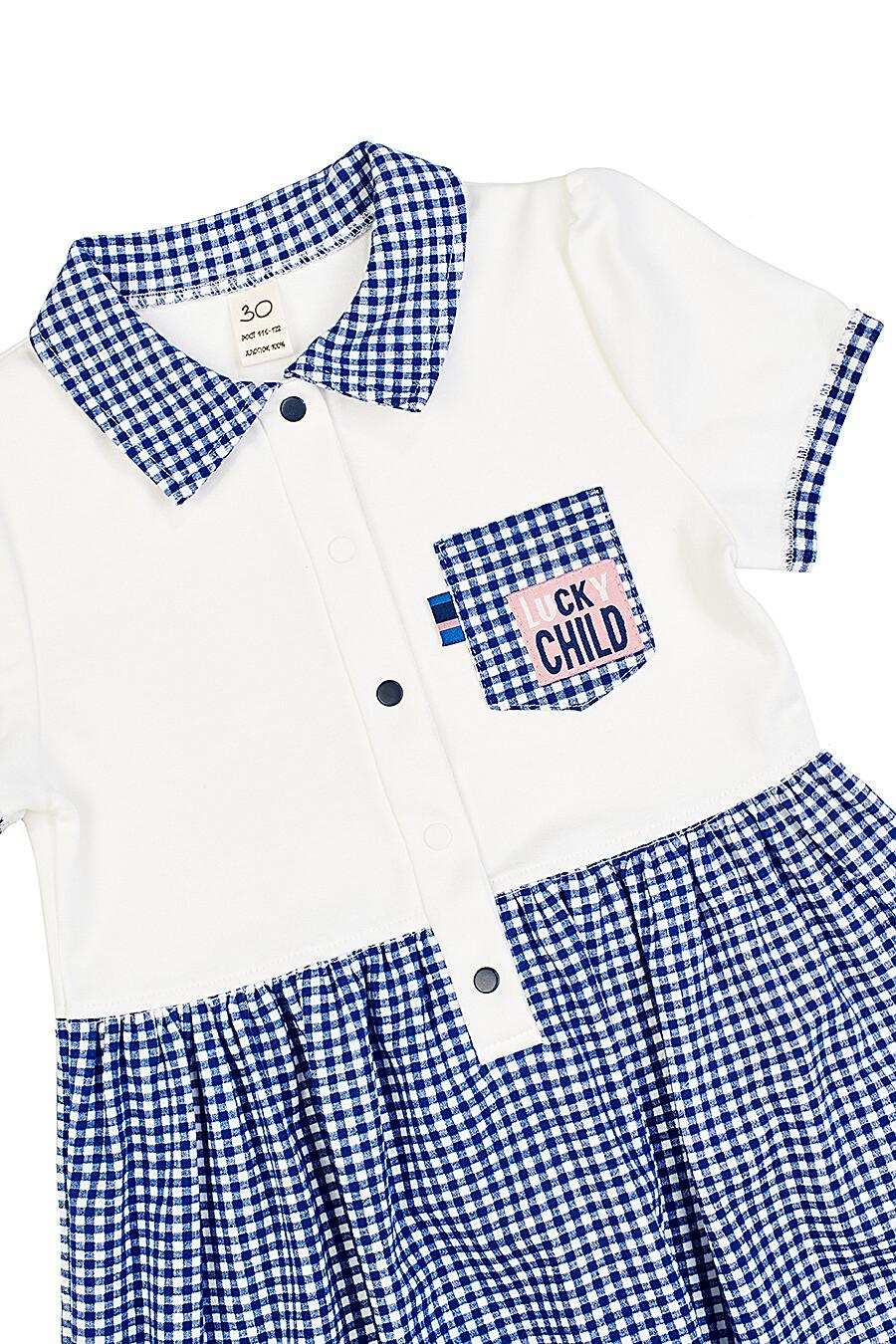 Платье LUCKY CHILD (184465), купить в Moyo.moda