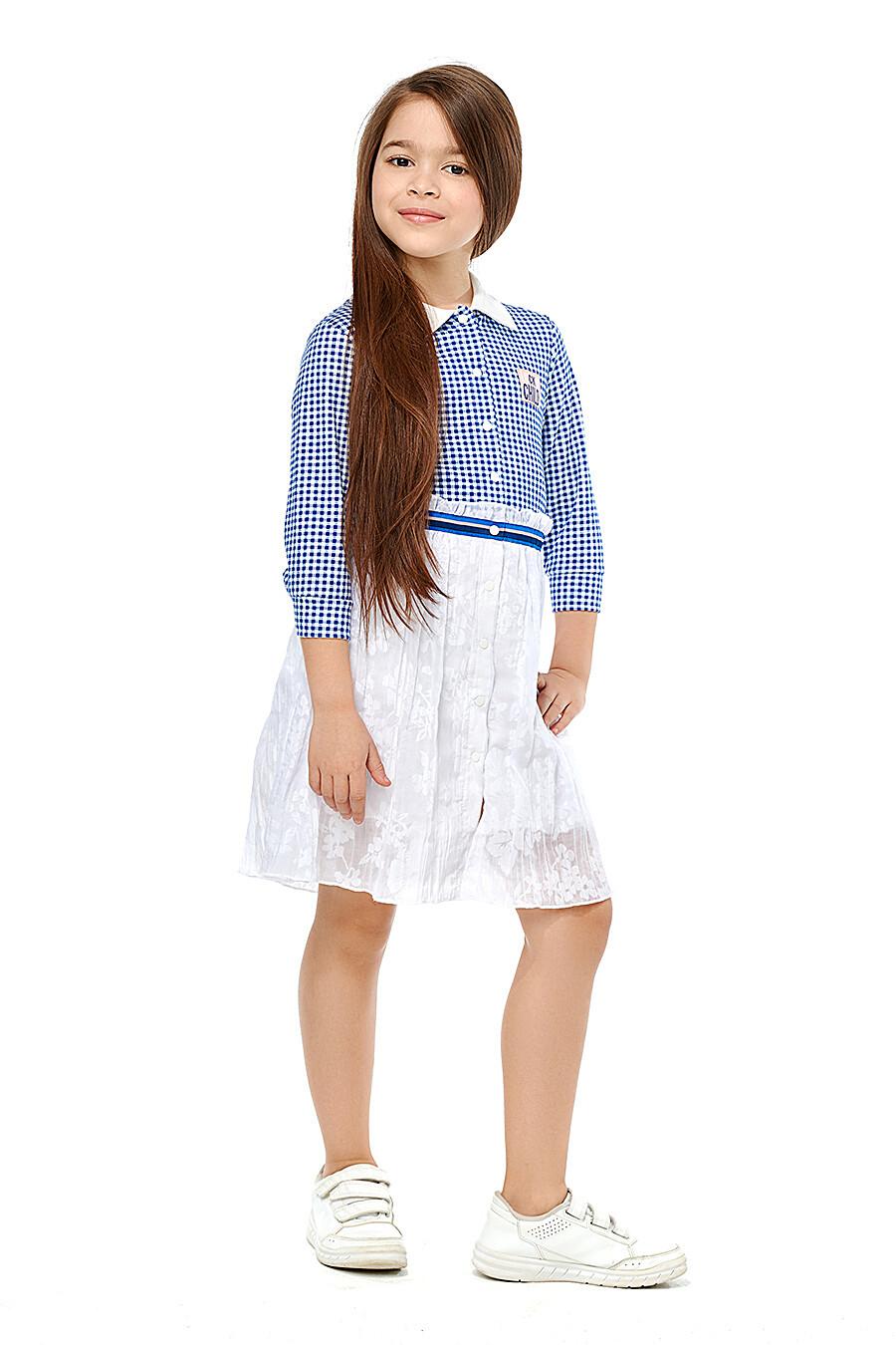Платье LUCKY CHILD (184470), купить в Moyo.moda