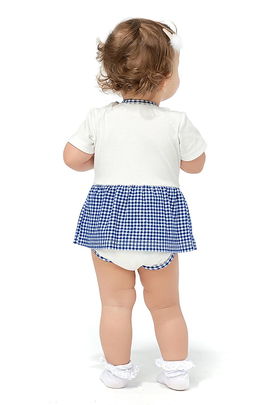 Боди LUCKY CHILD (184486), купить в Moyo.moda