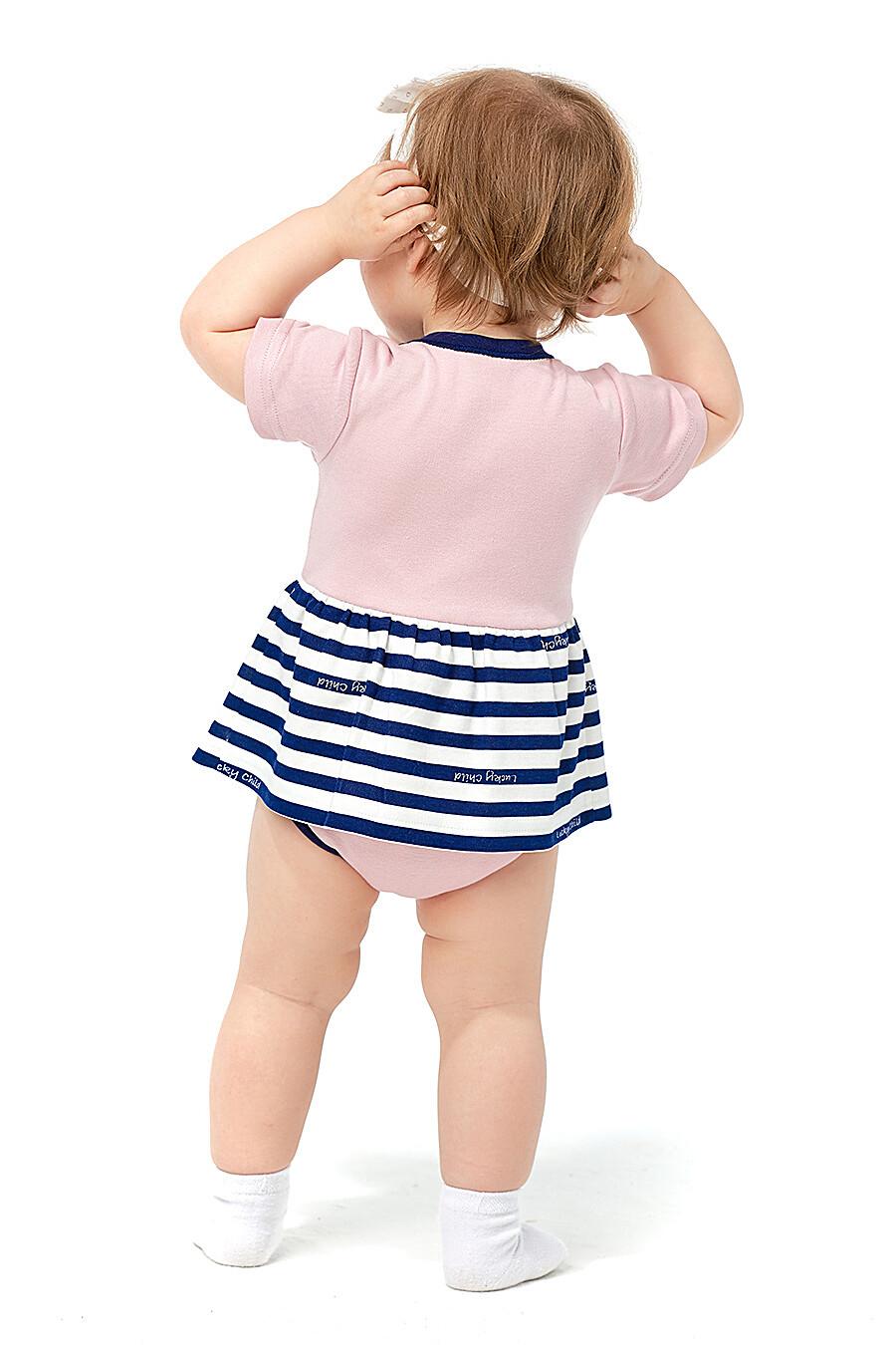 Боди для девочек LUCKY CHILD 184488 купить оптом от производителя. Совместная покупка детской одежды в OptMoyo