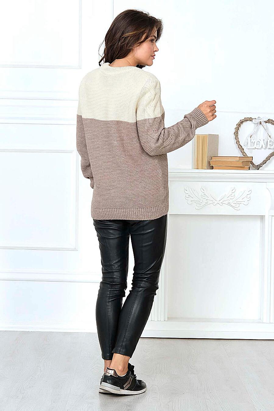 Джемпер для женщин ANKOLI 184493 купить оптом от производителя. Совместная покупка женской одежды в OptMoyo