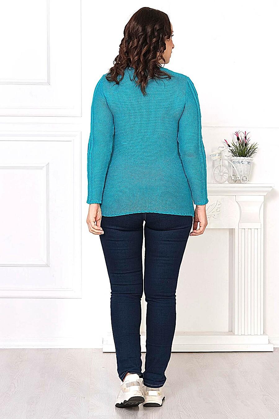 Джемпер для женщин ANKOLI 184500 купить оптом от производителя. Совместная покупка женской одежды в OptMoyo