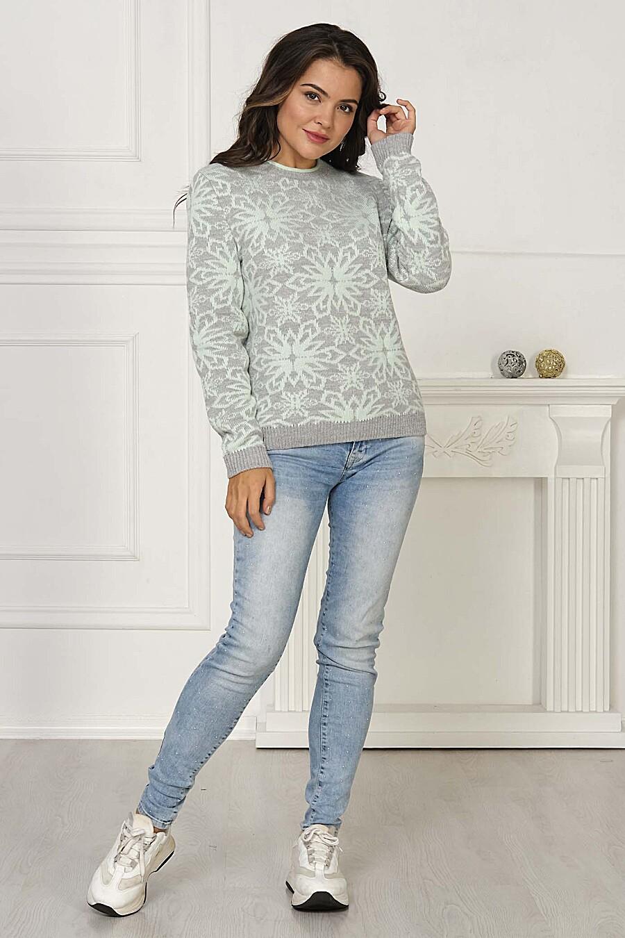 Джемпер для женщин ANKOLI 184511 купить оптом от производителя. Совместная покупка женской одежды в OptMoyo