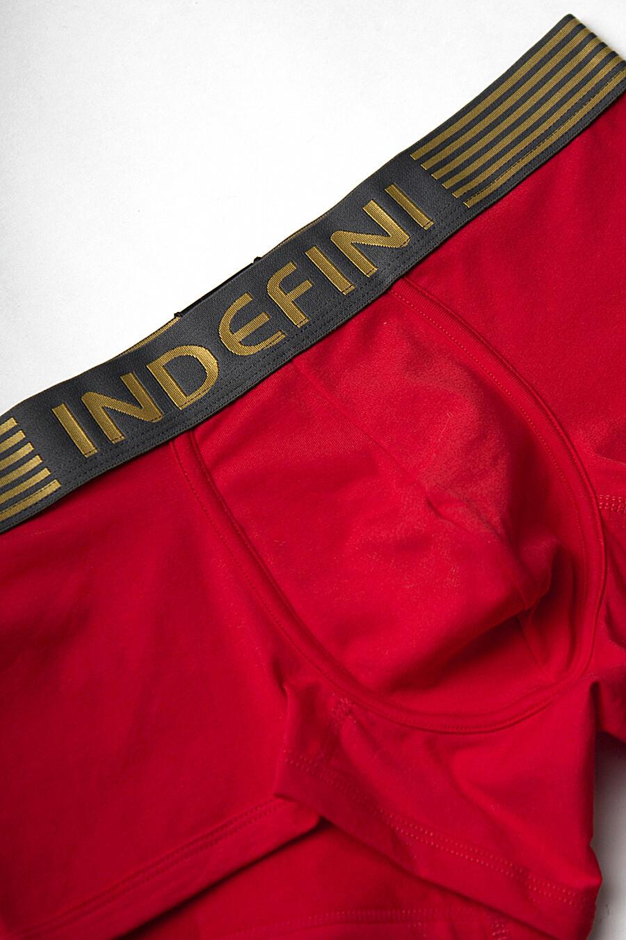 Трусы для мужчин INDEFINI 184520 купить оптом от производителя. Совместная покупка мужской одежды в OptMoyo