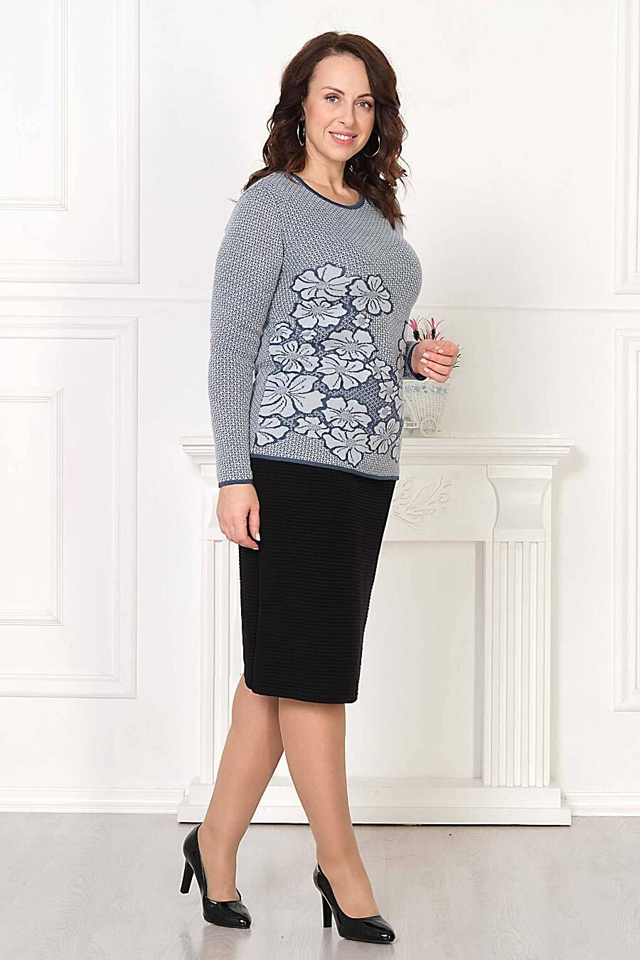Джемпер для женщин ANKOLI 184527 купить оптом от производителя. Совместная покупка женской одежды в OptMoyo